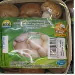 Baby bella mushrooms Ukrainski Pecherytsi Royal 400g Ukraine