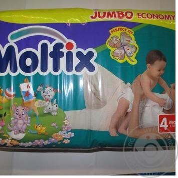 Подгузник Молфикс для младенцев 7-18кг 66шт Германия
