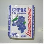 Cottage cheese Yagotynsky with raisins 9% 250g Ukraine