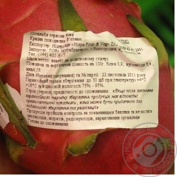 Питахайя красная свежая Вьетнам - купить, цены на Novus - фото 2
