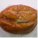 Fillet Kramko chicken smoked-boiled Ukraine