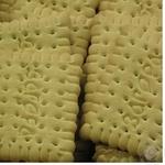 Cookies Zagora Galet Ukraine
