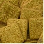 Cookies Zagora For tea melted milk Ukraine
