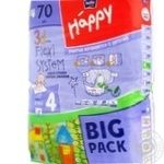 Bella Happy Maxi Baby Diapers