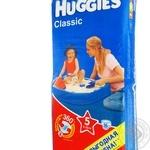 Підгузки Хаггіс Класік 5 (11-25кг) 56шт