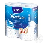 Towel Grite Private import paper 2pcs