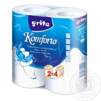 Towel Grite Private import paper 2pcs