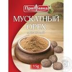 Специи мускатный орех Приправка молотый 15г Украина