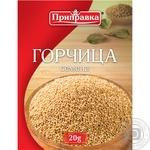 Приправа гірчиця Приправка в зернах 20г Україна