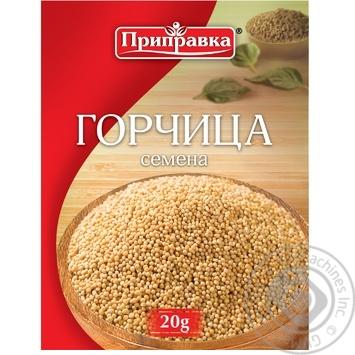 Spices mustard Pripravka in grains 20g Ukraine