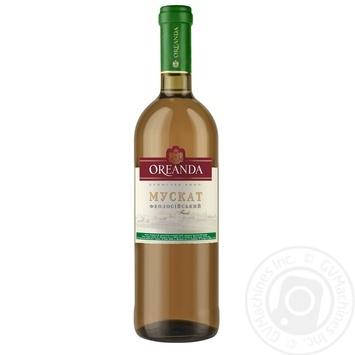 Вино біле Ореанда Мускат Феодосійський ординарне десертне солодке 16% скляна пляшка 700мл Україна - купити, ціни на Ашан - фото 1