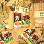 Цукерки вафельні з фундуком Красний Октябрь ваг