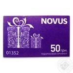 Сертифікат подарунковий 50грн