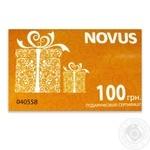 Сертифікат подарунковий Novus 100грн