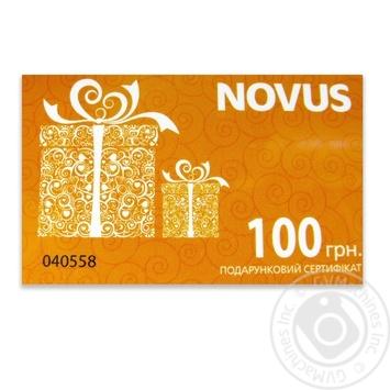 Сертифікат подарунковий 100грн. - купить, цены на Novus - фото 1