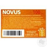 Сертифікат подарунковий 100грн. - купить, цены на Novus - фото 2