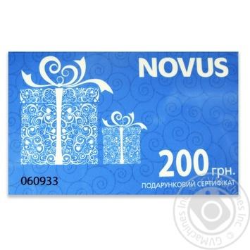 Сертифікат подарунковий 200грн - купить, цены на Novus - фото 1