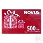 Сертифікат подарунковий 500грн - купить, цены на Novus - фото 1