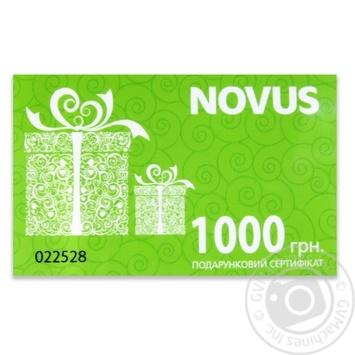 Сертифікат подарунковий 1000грн. - купить, цены на Novus - фото 1