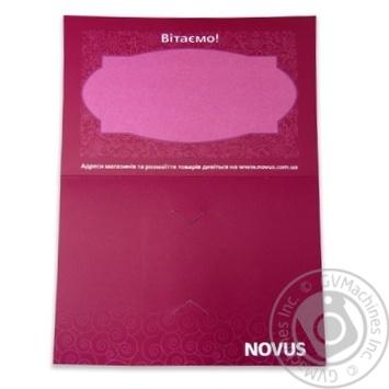 Листівка Подарунковий сертифікат - купить, цены на Novus - фото 1