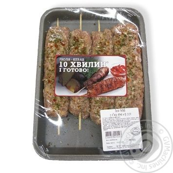 Meat Terra rich fresh vacuum packing - buy, prices for Novus - image 1