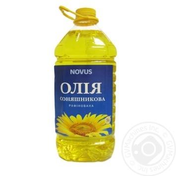 Олія соняшникова Novus рафінована дезодорована виморожена марки П 5л - купити, ціни на Novus - фото 1