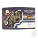 Seafood mussles Polar sea food whole 500g