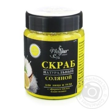 Mayur Salt Scrub Ylang-ylang and Lemon 250ml - buy, prices for Novus - image 1