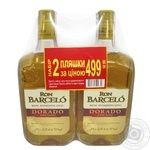 Ron Barcelo Dorado 37,5% 0,7л*2