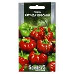 Seedera Red Ratunda Seeds Pepper Seeds 2g