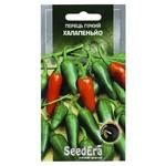 Seedera Jalapeño Bitter Pepper Seeds 2g