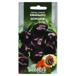 Seedera Habanero Bitter Pepper Seeds 5pcs