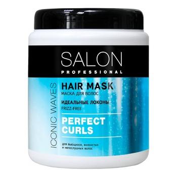 Маска для волос Salon Professional Идеальные локоны 1л