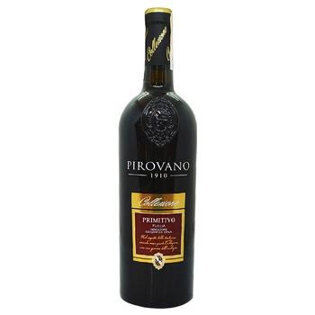 Вино Pirovano Primitivo Puglia IGT красное сухое 14% 0,75л
