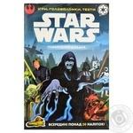Книга Звездные-войны Возвращение джедая
