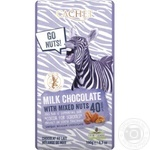 Chocolate milky Cachet with nuts bars 40% 180g