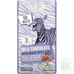 Шоколад молочний Cachet з горіхами 40% 180г