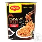 Вермишель MAGGI® Noodle Cup Beef со вкусом телятины стакан 63г