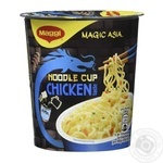 Maggi Instant noodles flavored with chicken and chili 63g