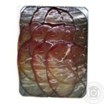 Meat Simonini Bresaola raw cured vacuum packing