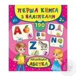 Книга Английский алфавит с наклейками