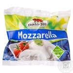 Paladin Mozzarella 45% Cheese 125g