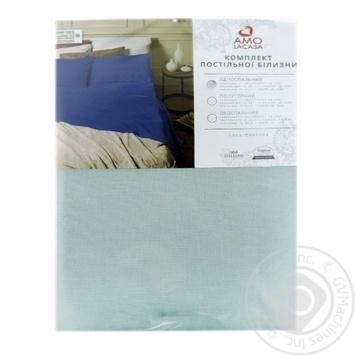 Комплект постільної білизни зелений 1 Amo LaCasa - купить, цены на Novus - фото 1