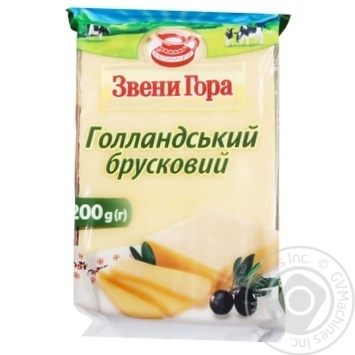 Zveni Gora hollandsʹkyy cheese 45% 200g - buy, prices for Furshet - image 1