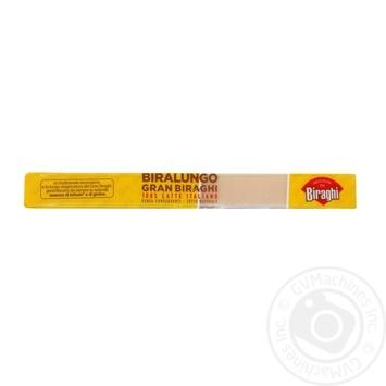 Gran Bihari Biralungo 32% Cheese 100g - buy, prices for Furshet - image 1