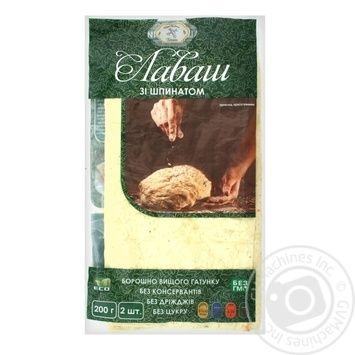 Persha Pryvatna Pekarnya With Spinach Lavash 200g - buy, prices for Furshet - image 1