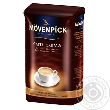 Coffee Movenpick coffee in grains 500g - buy, prices for Novus - image 1