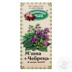 Чай Карпатський чай Мята-Чабрец 20шт 1,35г