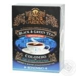 Green and black pekoe tea Sun Gardens Shadow Garden Colombo Mix with cardamom seeds 100g Ukraine