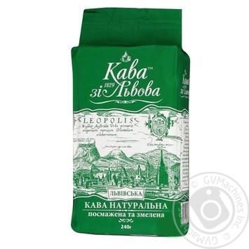 Кава мелена Кава зі Львова львівська 225г - купити, ціни на Novus - фото 1